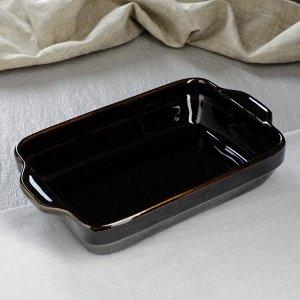 Противень для запекания керамический, черный, 28 см х 17 см х 6 см