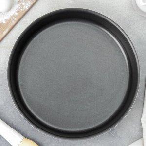 Форма для торта «Забава», d=26 см