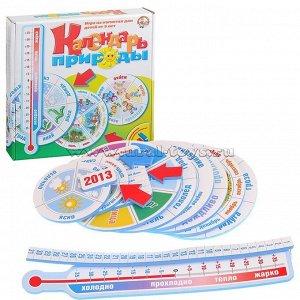 Игра на магнитах Календарь природы