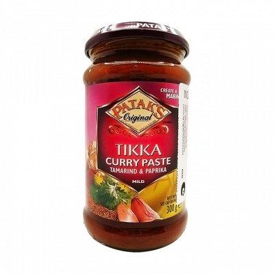 Asha*nti - Магазин индийских товаров!  — Продукты питания — Витамины, БАД и травы
