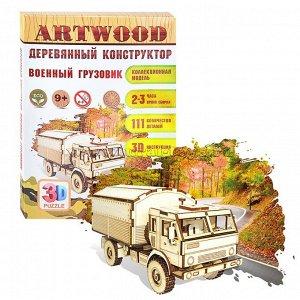 """Конструктор деревянный """"Военный грузовик"""""""