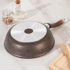 Сковорода, d=24 см, h=6 см, с ручкой, стеклянной крышкой, цвет кофейный мрамор