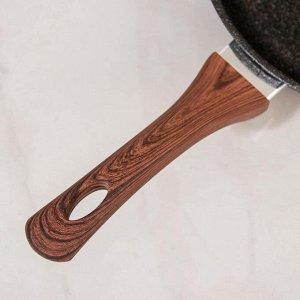Сковорода Granit ultra original, d=24 см, с ручкой, стеклянной крышкой