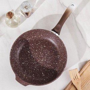 Сковорода KUKMARA ELITE STONE, d=26 см, с ручкой
