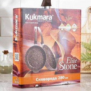 Сковорода KUKMARA ELITE STONE, d=28 см, с ручкой