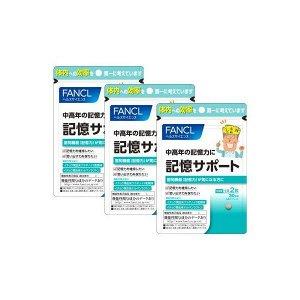 FANCL Витамины для восстановления и поддержания памяти. Измененная упаковка комплекса Saepica (на 90 дней)