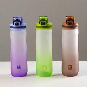 Бутылка для воды 600 мл, с поильником и откидной крышкой с кнопки, микс, 7х25 см