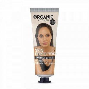 "Праймер для лица ""Skin Perfector"" от визажиста @bogdanovich.elena Organic Kitchen"