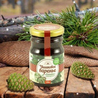 •Сибирские органические продукты • Новинки от 10 мая! — Сладости и вкусности! — Шоколад