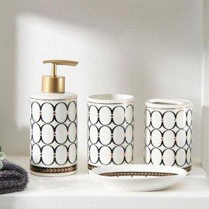 Набор аксессуаров для ванной комнаты «Джеки», 4 предмета (мыльница, дозатор для мыла, 2 стакана)
