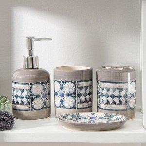Набор аксессуаров для ванной комнаты «Сицилия», 4 предмета (мыльница, дозатор для мыла, 2 стакана)