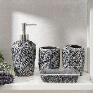 Набор аксессуаров для ванной комнаты «Грифон», 4 предмета (мыльница, дозатор для мыла, 2 стакана), цвет серый