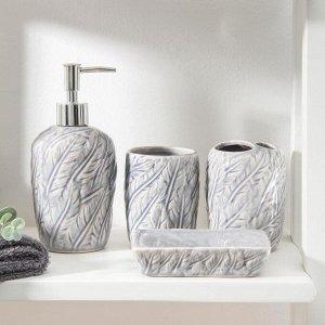 Набор аксессуаров для ванной комнаты «Грифон», 4 предмета (мыльница, дозатор для мыла, 2 стакана), цвет белый