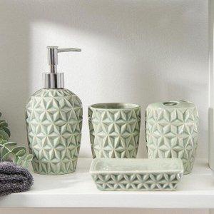 Набор аксессуаров для ванной комнаты «Геометрика», 4 предмета (мыльница, дозатор для мыла 480 мл, 2 стакана)