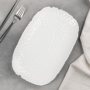 Блюдо «Жемчуг», 28?18 см, цвет белый