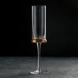 Бокал для шампанского «Богема», 200 мл
