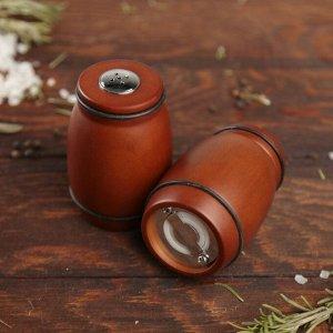 Набор для специй «Бочонки», 70 мл, 2 предмета: мельница, солонка
