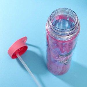 "Бутылка для воды ""Дикая"", 550 мл"