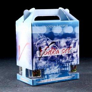 Набор питьевой «Охота-рыбалка», 7 предметов: графин 500 мл, стопка 50 мл 6 шт, в чемоданчике