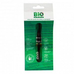 Косметическое масло для бровей и ресниц BioZone Элма 8 мл