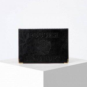 Обложка для паспорта, с уголками, цвет чёрный 3608596