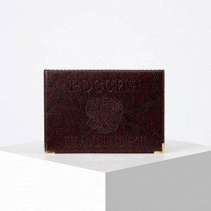 Обложка для паспорта, с уголками, цвет коньяк 3608597