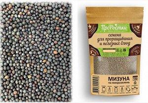 Мизуна красная семена микрозелени, 100 г