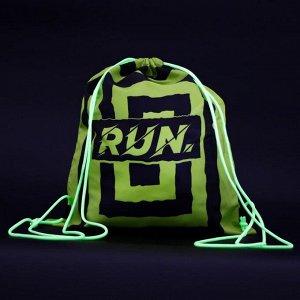 """Мешок спортивный со светящимися ручками """"Run"""", 40 х 32 см"""