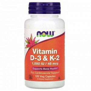 Витамин Д NOW Vitamin D-3 и K-2  1.000 IU - 120 капсул