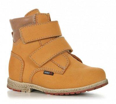ЛЕЛЬ и ко детская — размеры от 21 до 41 — Детские ботинки — РАСПРОДАЖА - 2