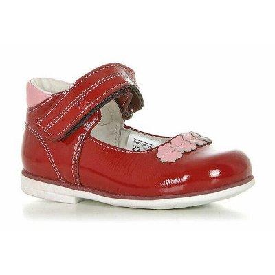 ЛЕЛЬ и ко детская - размеры от 21 до 41 — Детские туфли - СКИДКИ — Туфли