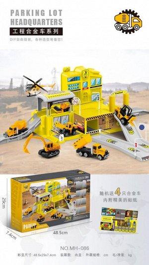 Игровой набор Парковка OBL841619 MH-086 (1/24)