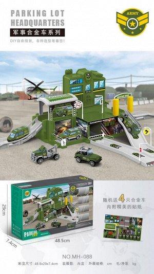 Игровой набор Парковка OBL841621 MH-088 (1/24)