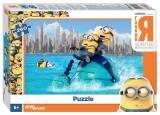 "Мозаика ""puzzle"" 260 ""Гадкий Я"" (Universal) 95102"