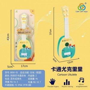 Гитара OBL841686 8050-1D (1/96)