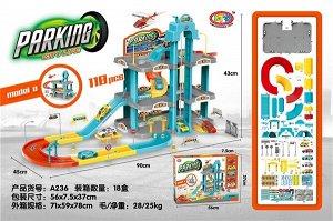 Игровой набор Парковка OBL812748 A236 (1/18)