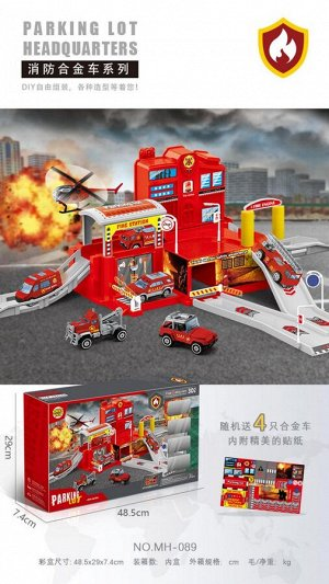 Игровой набор Парковка OBL841622 MH-089 (1/24)