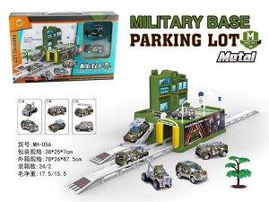 Игровой набор Парковка OBL815407 MH-056 (1/24)