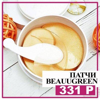 💯Хиты корейской косметики-пирамидки+ подарочные наборы! — ЛЮБИМЫЕ ПАТЧИ Beauugreen-331Р — Уход для век и губ