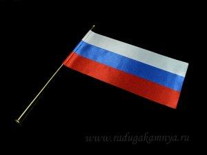 Фурнитура флаг России высота 285мм, флаг 235*120мм