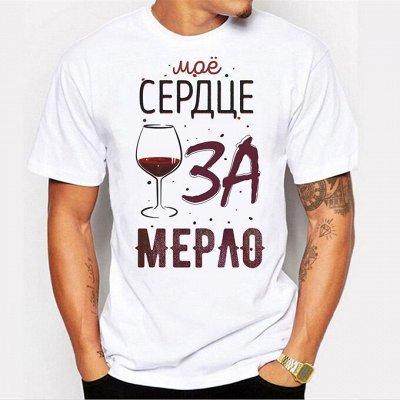 Все по 369р🧡 Стильные футболки с принтами для всех! — Мужская футболка — Одежда
