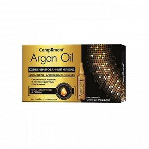 Compliment ARGAN OIL Концентрированный флюид с аргановым маслом и антиоксидантным комплексом д/лица, шеи и зоны декольте. Восстановление & Сияние /7х2