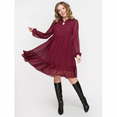 Diolche. Женская одежда от любимого бренда — Весна