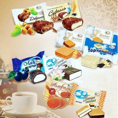 🍭СЛАДКОЕ НАСТРОЕНИЕ! Конфеты , Шоколад, Пастила 😋 — АККОНД Самые лучшие цены! — Конфеты