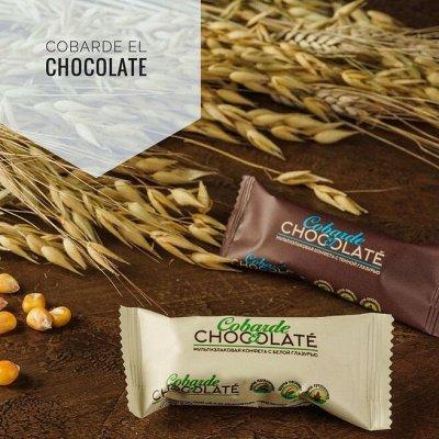 🍭СЛАДКОЕ НАСТРОЕНИЕ! Та самая вишня в ликёре 🍒 — Кондитерская Фабрика Шоколатье — Конфеты