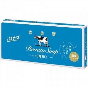 Молочное освежающее туалетное мыло с ароматом жасмина «Beauty Soap» синяя упаковка 6 шт * 130 г