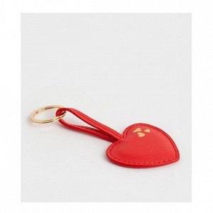 """Брелок для ключей """"Любовь"""""""