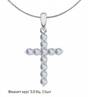 Крест с фианитом родированный серебро 925*