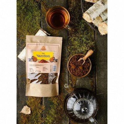 Натуральные продукты из самого сердца Сибири (Тайги) — Травяные чаи