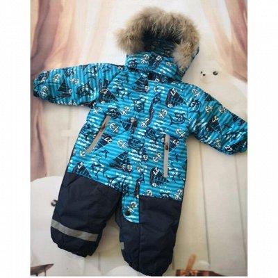 Детская одежда, обувь, аксессуары! Шапки на любую погоду — Костюмы и комбинезоны. Холодная весна-осень, зима. — Комбинезоны и костюмы